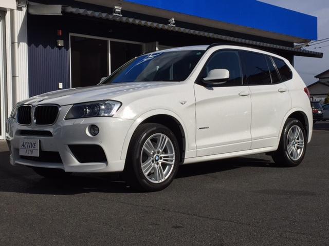 BMW BMW X3 xDrive 20i Mスポーツパッケージ 1オーナー車