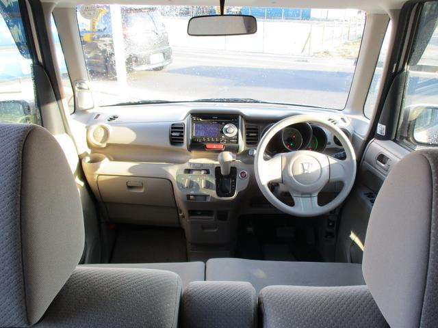 「ホンダ」「N-BOX」「コンパクトカー」「宮城県」の中古車9