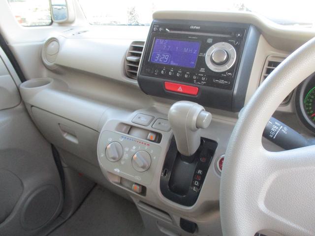「ホンダ」「N-BOX」「コンパクトカー」「宮城県」の中古車10