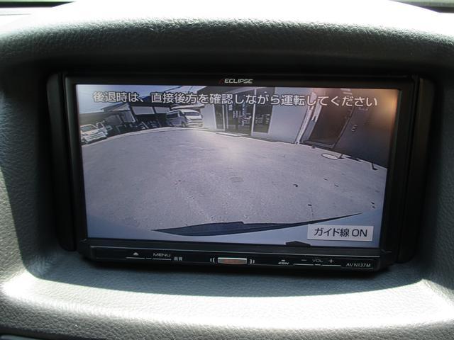 DXコンフォートパッケージ 4WD パワーウィンドウ ナビ バックカメラ ETC(11枚目)