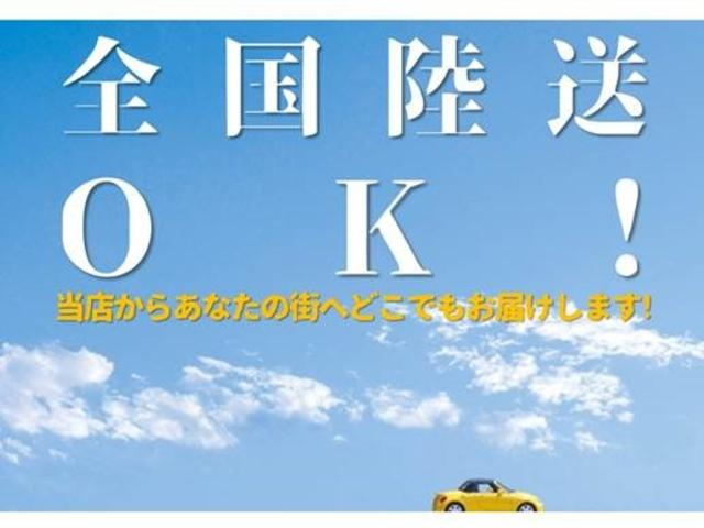 GX 4WD 5GS車 全席パワーウィンドウ エアコン パワステ ルーフキャリア(21枚目)