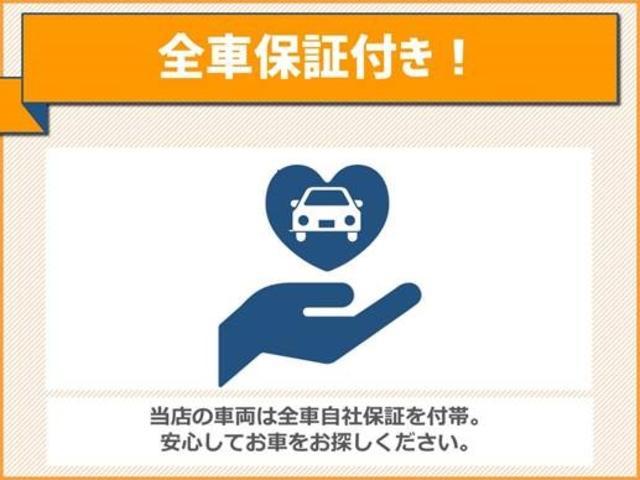 スペシャル 4WD エアコン パワステ ETC(24枚目)