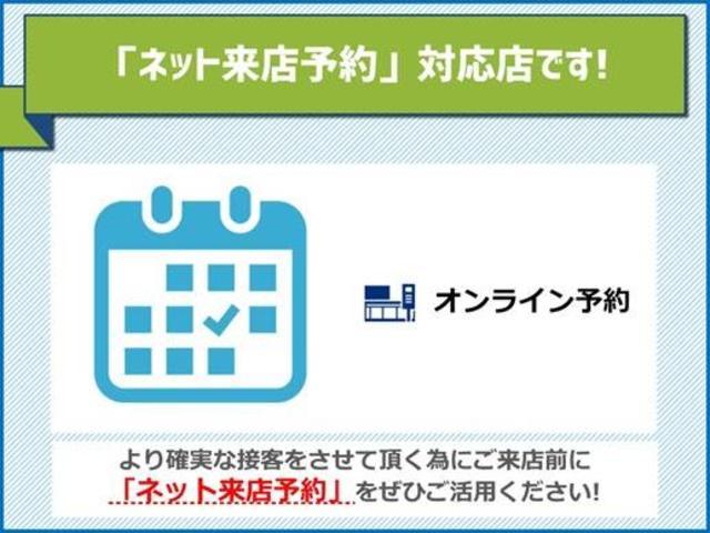 SロングDX ハイルーフ 4WDディーゼルターボ 6人乗り ETC(28枚目)