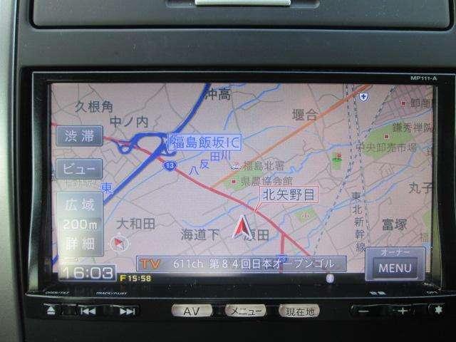 「日産」「ティーダ」「コンパクトカー」「福島県」の中古車4