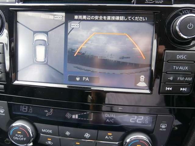 2.0 20X ハイブリッド エマージェンシーブレーキパッケージ 4WD クルーズコントロール付(13枚目)