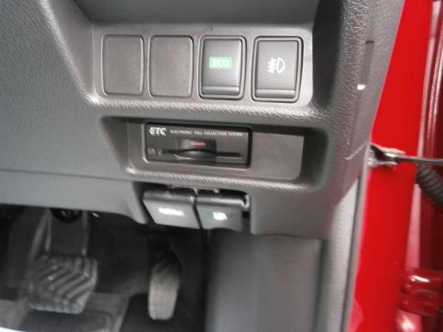 2.0 20X ハイブリッド エマージェンシーブレーキパッケージ 4WD クルーズコントロール付(15枚目)