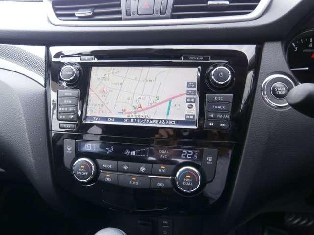 2.0 20X ハイブリッド エマージェンシーブレーキパッケージ 4WD クルーズコントロール付(17枚目)