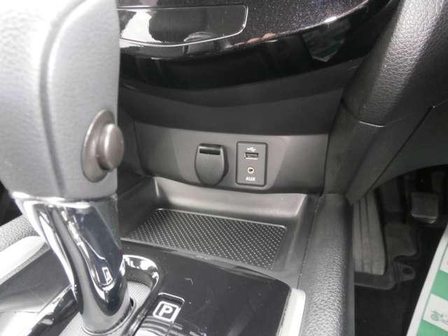 2.0 20X ハイブリッド エマージェンシーブレーキパッケージ 4WD クルーズコントロール付(18枚目)