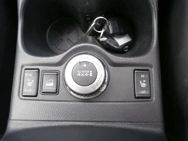 2.0 20X ハイブリッド エマージェンシーブレーキパッケージ 4WD クルーズコントロール付(19枚目)