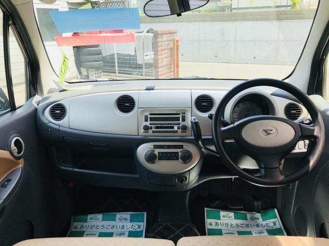 X 衝突安全ボディ ABS ベンチシート 電動格納ミラー(4枚目)