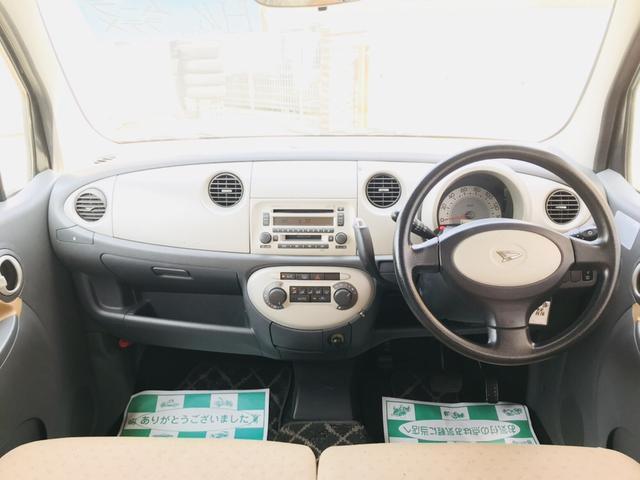X 衝突安全ボディ Wエアバッグ ABS ベンチシート(2枚目)