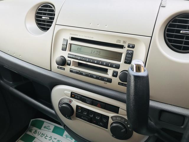 X 衝突安全ボディ Wエアバッグ ABS ベンチシート(12枚目)
