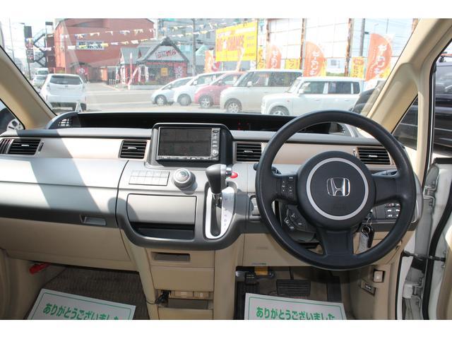 ホンダ ステップワゴン G L HDDナビパッケージ 4WD 両面Pドア