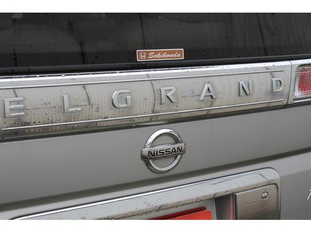 日産 エルグランド ライダー4WD ナビ Bカメラ Pドア