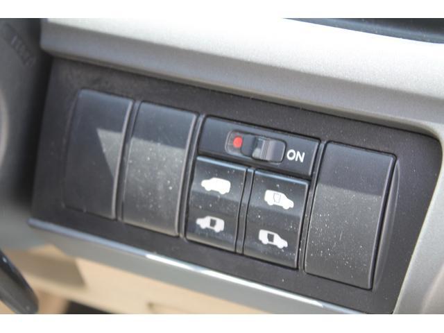 ホンダ ステップワゴン G スタイルエディションナビBカメラ 両面Pドア