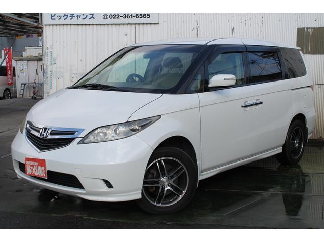 ホンダ エリシオン G 4WD ナビ Pドア