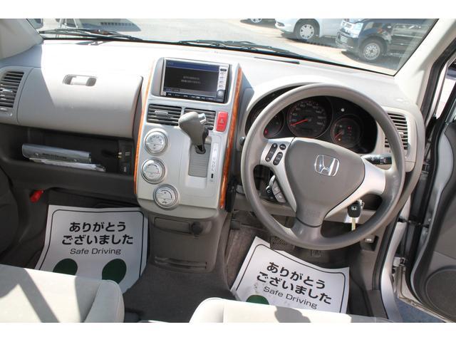 ホンダ モビリオ W HDDナビファインエディション 両面Pドア