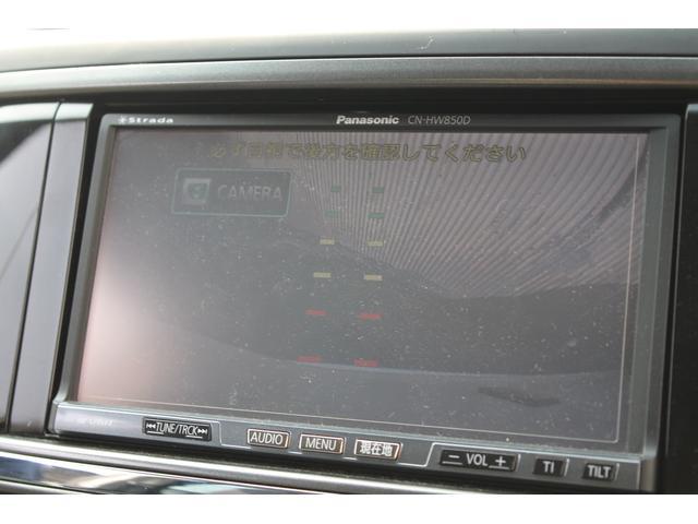2.0iSスタイル4WD  ナビ Sタイヤ付き(9枚目)