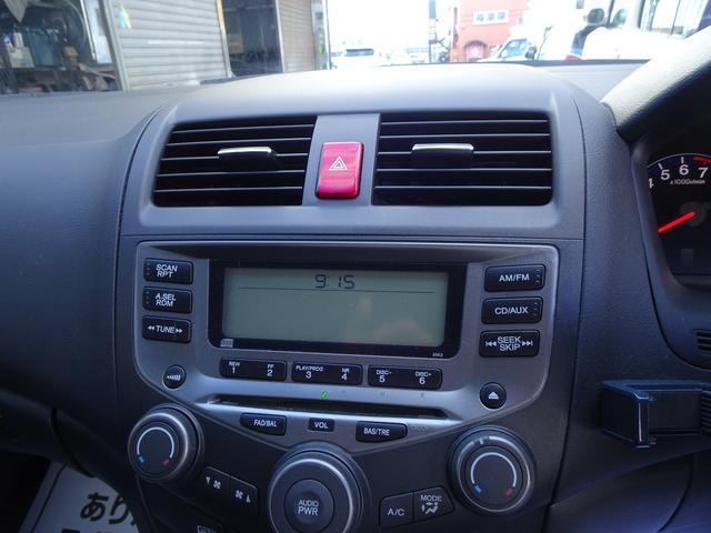 ホンダ アコードワゴン 24EL4WD 1年保証