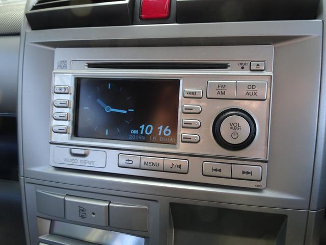 ダイナミック スペシャル4WD Bカメラ(14枚目)
