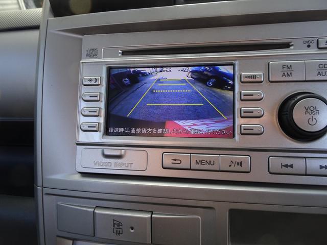 ダイナミック スペシャル4WD Bカメラ(15枚目)