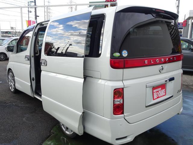 250ハイウェイスター ナビ サイドBモニター Rモニター(10枚目)
