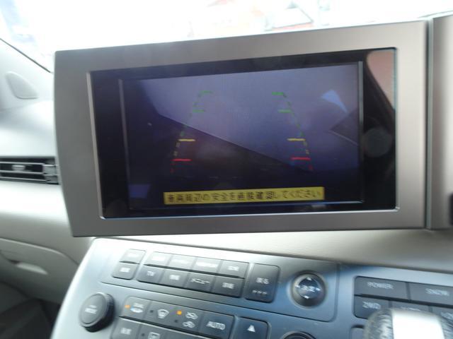 ハイウェイスター NAVIエディション4WD Rモニター(11枚目)