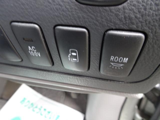 MS 4WD ナビBカメラPドア エアロ(7枚目)