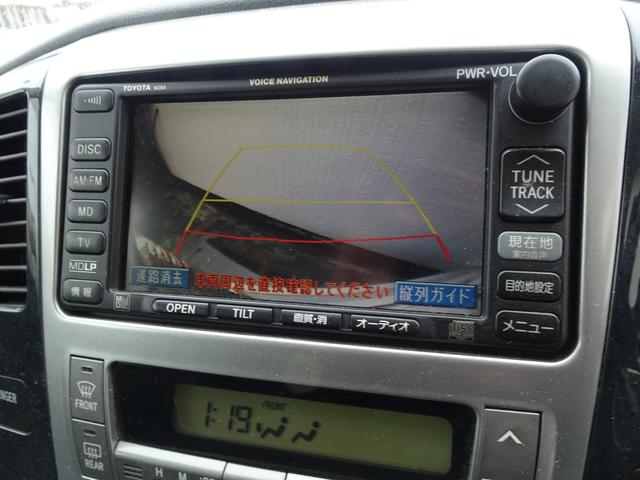 MS 4WD ナビBカメラPドア エアロ(9枚目)