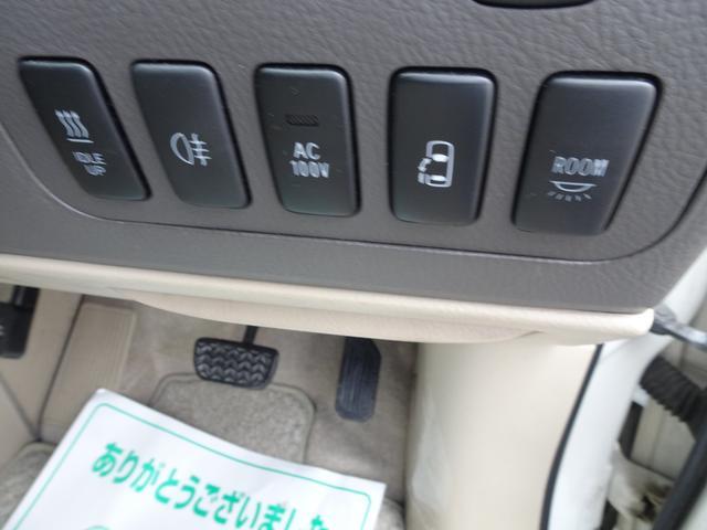 AX Lエディション4WD ナビBカメラ Pドア(18枚目)