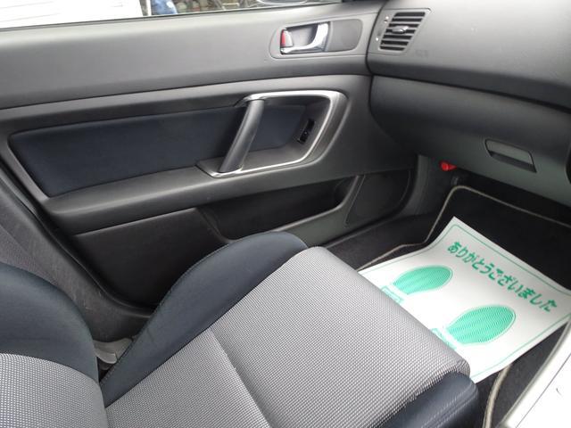 2.0GT ターボ 4WD  ナビ ETC 1年保証(19枚目)