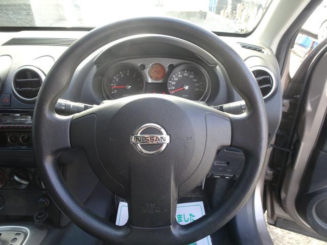 「日産」「デュアリス」「SUV・クロカン」「宮城県」の中古車18