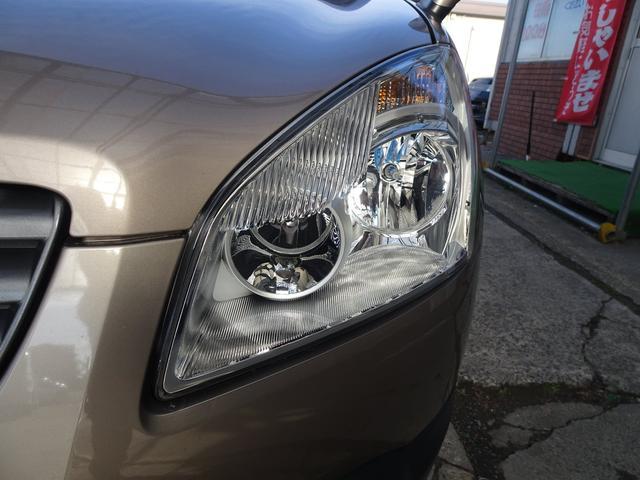 「日産」「デュアリス」「SUV・クロカン」「宮城県」の中古車25