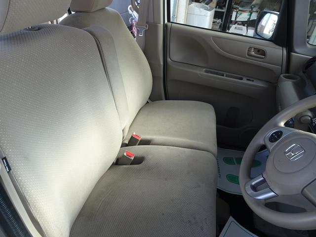 「ホンダ」「N-BOX」「コンパクトカー」「宮城県」の中古車26
