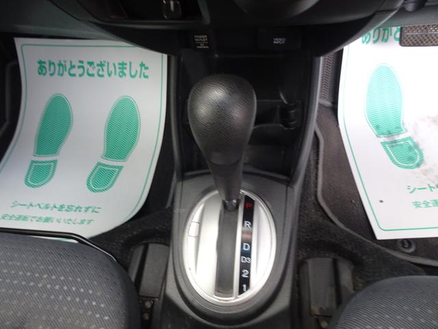 「ホンダ」「フィット」「コンパクトカー」「宮城県」の中古車21