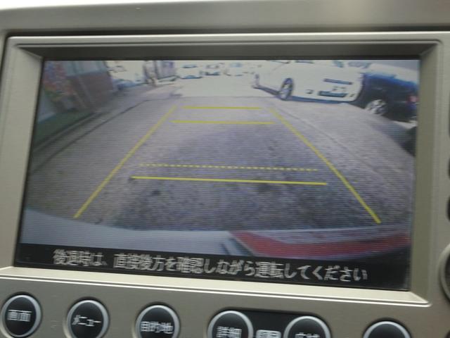 「ホンダ」「フィット」「コンパクトカー」「宮城県」の中古車6