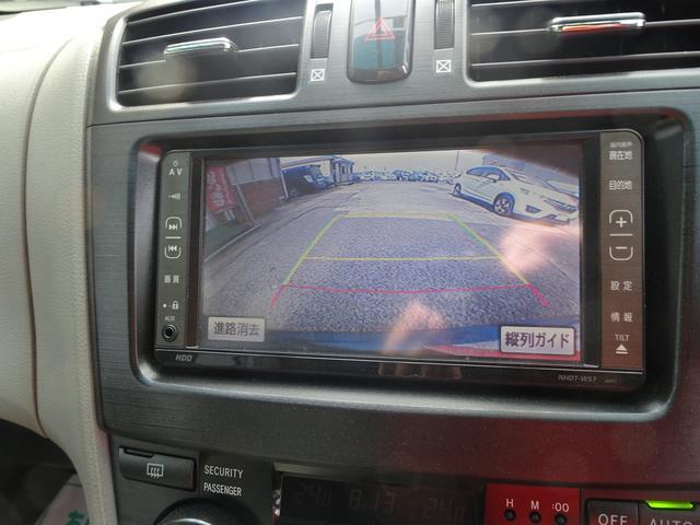 240G HDDナビ バックカメラ プッシュスタート 1年保証(20枚目)