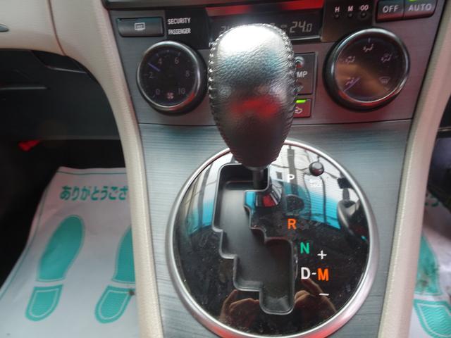 240G HDDナビ バックカメラ プッシュスタート 1年保証(21枚目)
