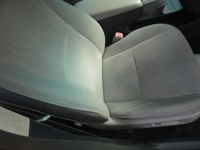 240G HDDナビ バックカメラ プッシュスタート 1年保証(24枚目)