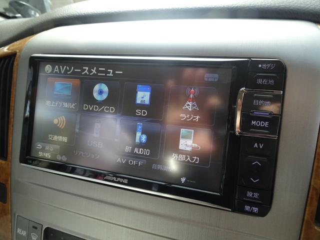AX Lエディション 4WD 社外アルパインナビTV 両面パワースライドドア 社外アルミ フィリップダウンモニター レーダー エンジンスターター(18枚目)