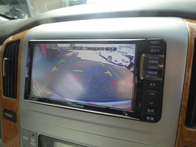 AX Lエディション 4WD 社外アルパインナビTV 両面パワースライドドア 社外アルミ フィリップダウンモニター レーダー エンジンスターター(19枚目)