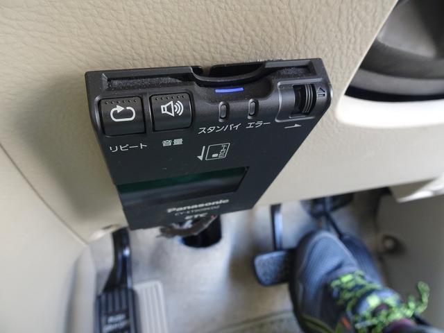 AX Lエディション 4WD 社外アルパインナビTV 両面パワースライドドア 社外アルミ フィリップダウンモニター レーダー エンジンスターター(20枚目)