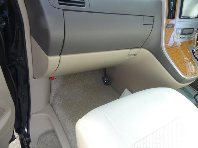 AX Lエディション 4WD 社外アルパインナビTV 両面パワースライドドア 社外アルミ フィリップダウンモニター レーダー エンジンスターター(37枚目)