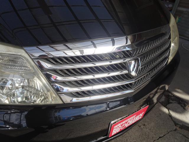 AX Lエディション 4WD 社外アルパインナビTV 両面パワースライドドア 社外アルミ フィリップダウンモニター レーダー エンジンスターター(50枚目)