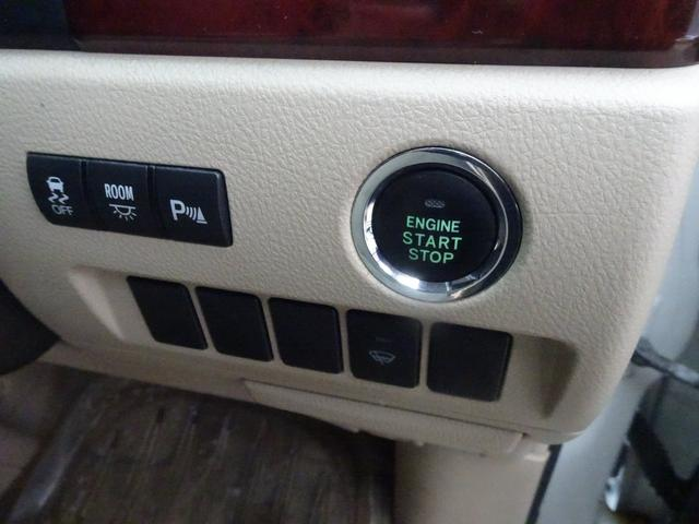 2.4X 4WD  ナビ バックカメラ 両面パワースライドドア プッシュスタート 1年保証(17枚目)