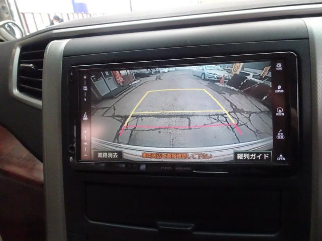 2.4X 4WD  ナビ バックカメラ 両面パワースライドドア プッシュスタート 1年保証(20枚目)