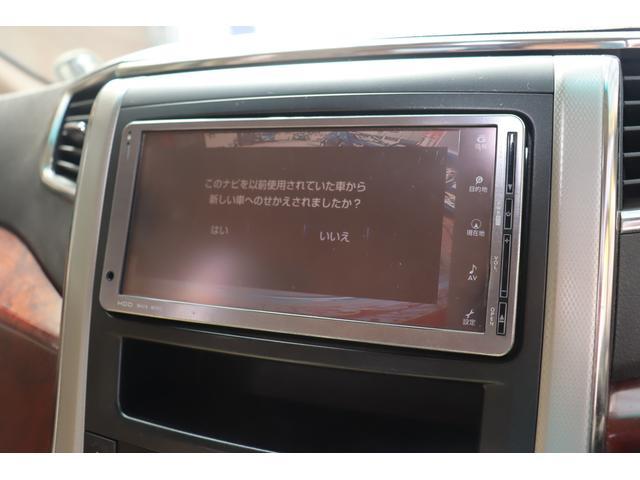 240G 後期20モデル ナビバックカメラ プッシュスタート 両面パワースライドドア社外アルミ スペアキー 社外レーダー ドライブレコーダー 1年保証(27枚目)
