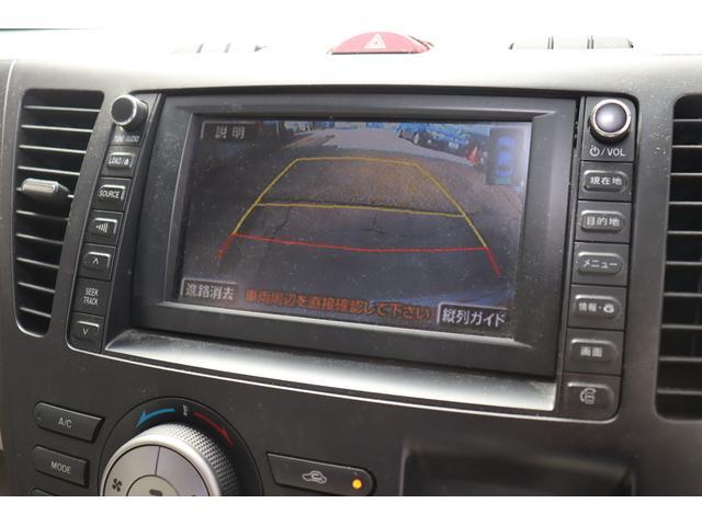アイ・ストップスマートエディションIIナビSP ナビ バックカメラ 両面パワースライドドア フィリップダウンモニター 両面パワースライドドア 関東仕入れ ETC スペアキー 1年保証(29枚目)