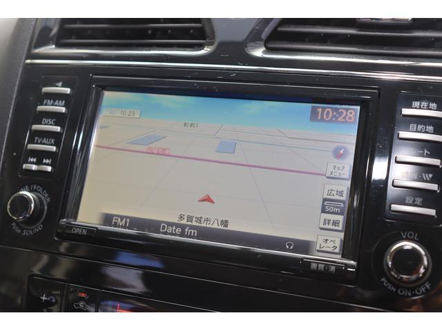 ハイウェイスターG S-ハイブリッド 純正ナビフルセグ プッシュスタート バックカメラ フィリップダウンモニター ETC1年保証(29枚目)