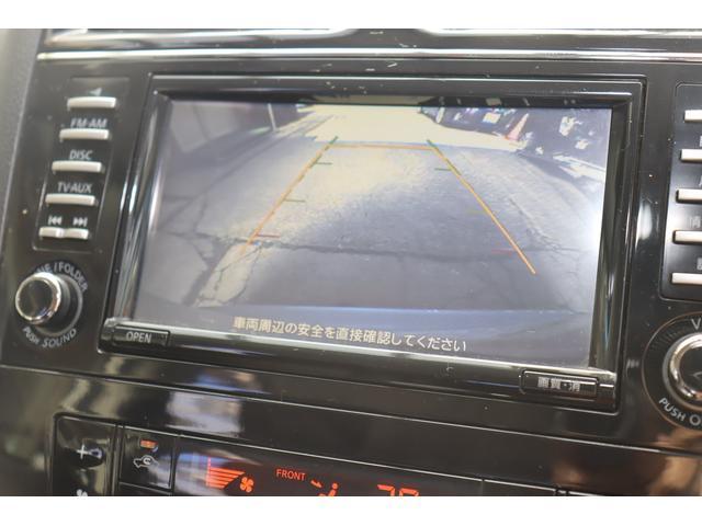 ハイウェイスターG S-ハイブリッド 純正ナビフルセグ プッシュスタート バックカメラ フィリップダウンモニター ETC1年保証(30枚目)